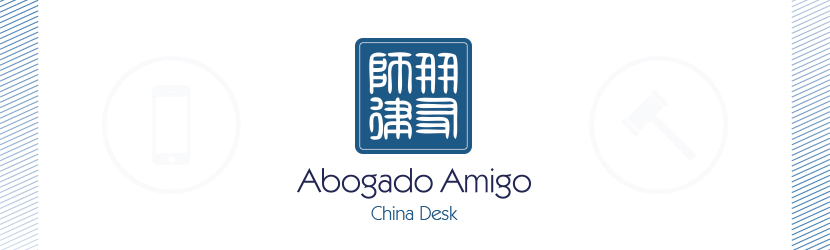 Abogado amigo China Desk